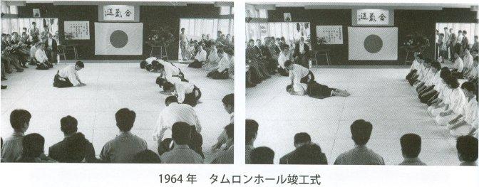 Nishio03