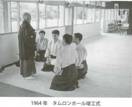 Nishio04