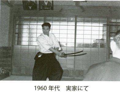 Nishio08