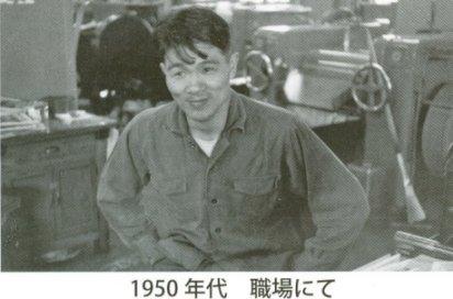 Nishio11