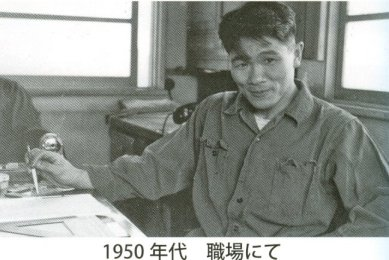 Nishio12