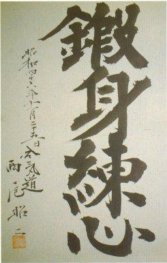Nishio15