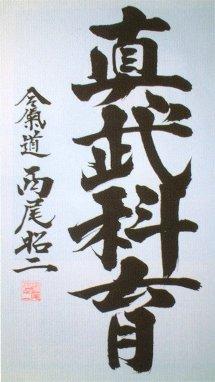 Nishio17