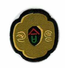 Logo Nishio