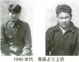 Nishio09