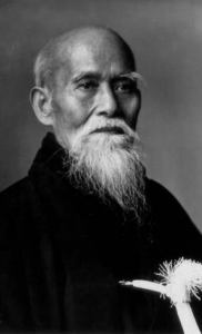 Professor Morihei Ueshiba (O Sensei)