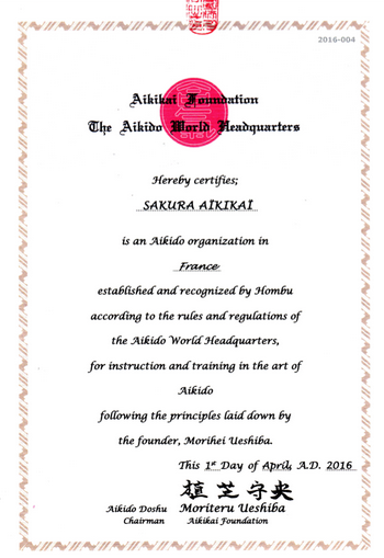 Sakura-Aikikai-certification-s