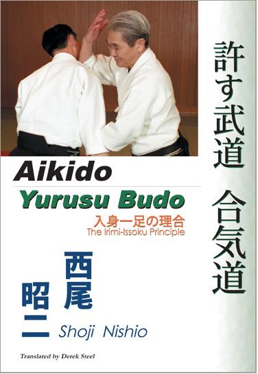 Shoji Nishio Yurusu Budo
