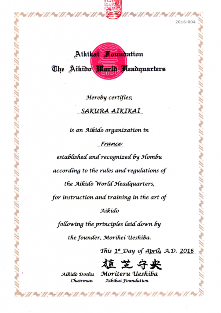 Sakura Aikikai Official Certification